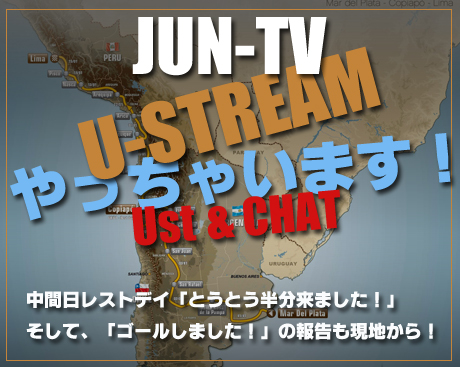 jun_tv