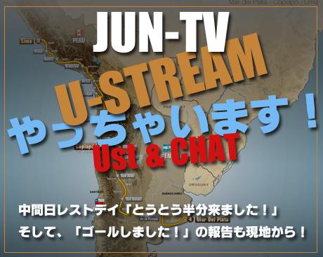 jun_tv