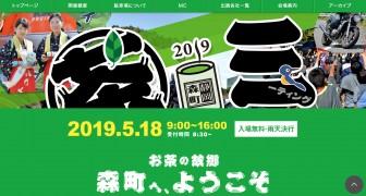 スクリーンショット 2019-05-13 8.34.48